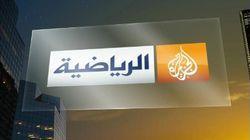 aljazeera-sport-1