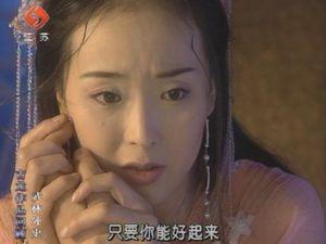 JiangSu TV