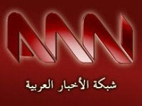 ANN - Arab News Network
