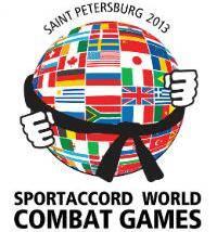 world-combat-games