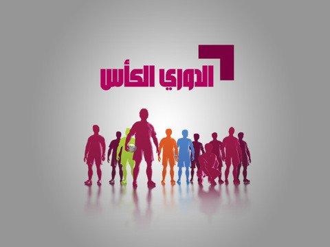 al-kass-tv