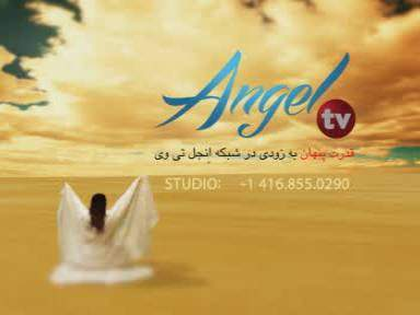 angel-tv
