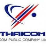 Lanzado con éxito el satélite Thaicom-8