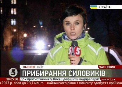 channel-5-ucrania