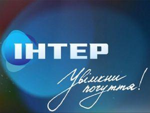 inter-plus-ucrania