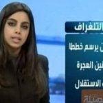 Saudi TV y Saudi 2, novedad en Astra 1KR