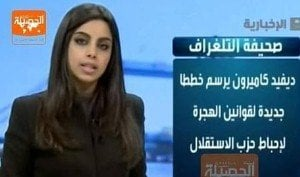 arabia-saudi