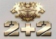 2mas2