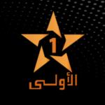 Nueva frecuencia de Al Oula International HD en Hot Bird 13C