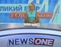news-one