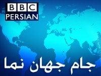 bbc-persian