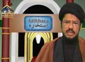 ahl-e-bait-tv-ar