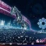 Kuwait TV 1 HD, ahora también por Eutelsat Hot Bird 13B