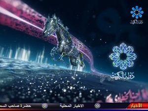 kuwait-tv1