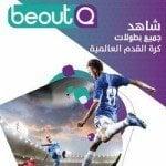 beIN Sports denuncia a Arabsat por difundir los canales beOutQ