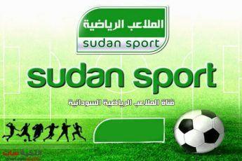 Sudan Sport