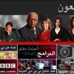 BBC Arabic prolonga su presencia en el satélite Badr 4