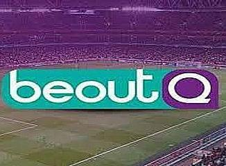 beOut