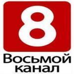 8 Kanal International, nuevo canal en abierto en Astra 1M