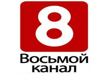 8 Kanal International