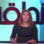 Télé Maroc en el satélite Astra 1L y también por Movistar+