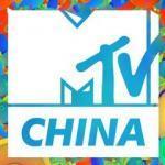 MTV China, novedad en abierto en Intelsat 10-02