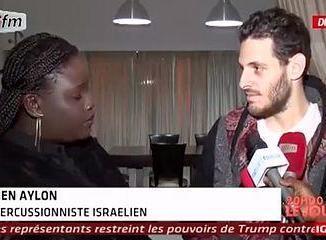 TFM Senegal